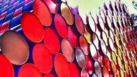 Аналитика и прогноз цен на нефть на 16 августа 2017
