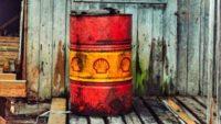 Аналитика и прогноз цен на нефть BRENT на 21 июля 2017