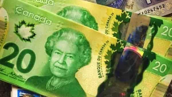 USD/CAD прогноз Канадский Доллар на 17 октября 2017