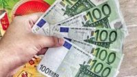 EUR/USD прогноз Евро Доллар на 22 августа 2017