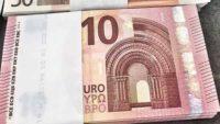 EUR USD прогноз Евро Доллар на 11 — 15 декабря 2017