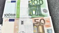 EUR/USD прогноз Евро Доллар на 18 августа 2017