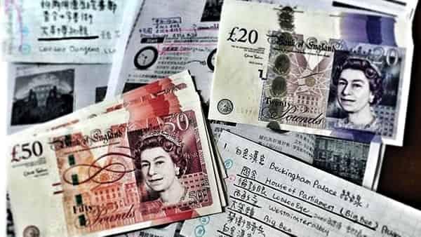 GBP USD прогноз Форекс на неделю 16 — 20 октября 2017