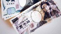 USD JPY прогноз Японской Иены на 22.05.2017 — 26.05.2017