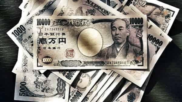 USD JPY прогноз курса Доллар Иена на 14 — 18 августа 2017