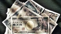 USD JPY прогноз Доллар Иена на 23 — 27 октября 2017