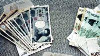 USD/JPY прогноз Японской Иены на 21 июня 2017