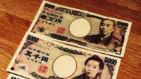 USD JPY прогноз курса Доллара к Иене на 22 мая 2017