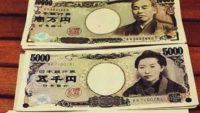 USD/JPY прогноз курса Доллара к Иене на 27 июля 2017