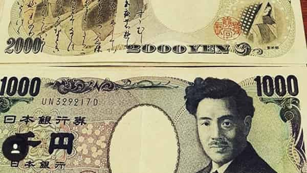 USD JPY прогноз курса Доллар Иена на 21 — 25 августа 2017