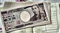 USD/JPY прогноз Доллар Иена на 25 июля 2017