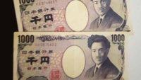 USD JPY прогноз Японской Иены на 29.05.2017 — 02.06.2017