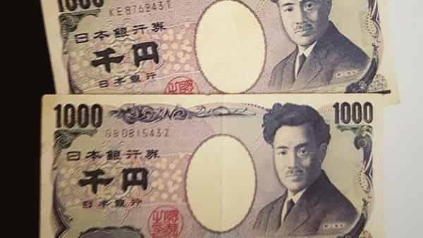 USD JPY прогноз Доллар Иена на 25 — 29 сентября 2017