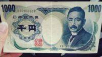 USD/JPY прогноз курса Доллара к Иене на 13 октября 2017