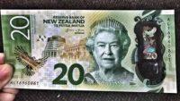 Форекс прогноз и аналитика NZD/USD на 20 сентября 2017