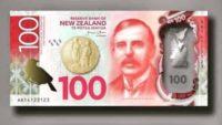 NZD/USD прогноз Новозеландского Доллара на 24 мая 2017