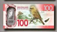 NZD/USD прогноз Новозеландского Доллара на 19 мая 2017