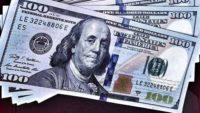 USD/RUB прогноз курса Доллара на 21 июня 2017