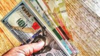 USD/RUB прогноз курса Доллара к Рублю на 19 мая 2017
