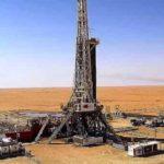 Прогноз нефти BRENT на неделю 12 — 16 июля 2021