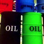 Аналитика и прогноз цен на нефть на 6 мая 2021