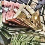 USD/CAD прогноз Канадский Доллар на 12 марта 2021