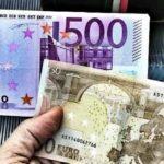 EUR/USD прогноз Евро Доллар на 5 января 2021
