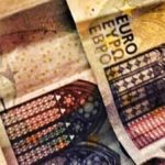 Курс Евро к Рублю прогноз на неделю 10 — 14 мая 2021