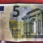 Курс Евро прогноз и график EUR/RUB на 12 марта 2021