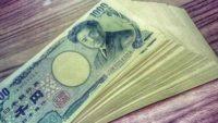 USD/JPY прогноз Доллар Иена на 6 декабря 2019