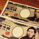 USD/JPY прогноз Доллар Иена на неделю 25 — 29 января 2021