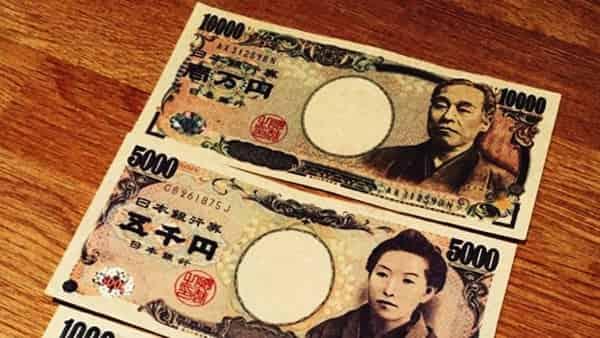 USD/JPY прогноз Доллар Иена на 9 февраля 2021