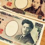 USD/JPY прогноз Доллар Иена на неделю 14 — 18 июня 2021