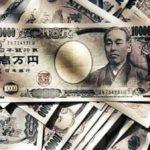 USD/JPY прогноз Доллар Иена на 23 февраля 2021