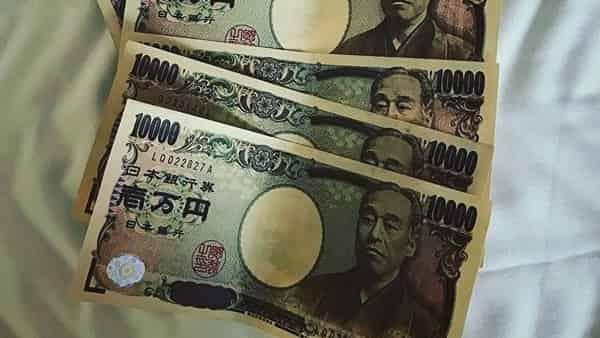 USD/JPY прогноз Доллар Иена на 17 марта 2020