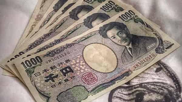 USD/JPY прогноз Доллар Иена на 5 мая 2021