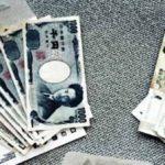 USD/JPY прогноз Доллар Иена на 20 — 24 сентября 2021
