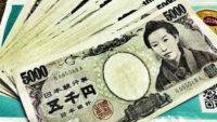 USD/JPY прогноз Доллар Иена на 3 декабря 2019