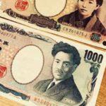 USD/JPY прогноз Доллар Иена на 19 — 23 июля 2021