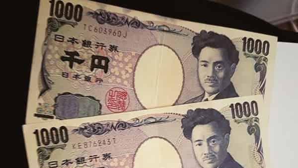 USD/JPY прогноз Доллар Иена на 1 июня 2018