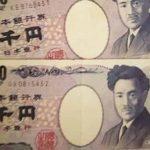 USD/JPY прогноз Доллар Иена на 5 марта 2021