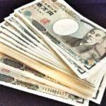 USD/JPY прогноз Доллар Иена на неделю 8 — 12 марта 2021
