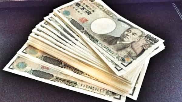 USD/JPY прогноз Доллар Иена на 12 марта 2021