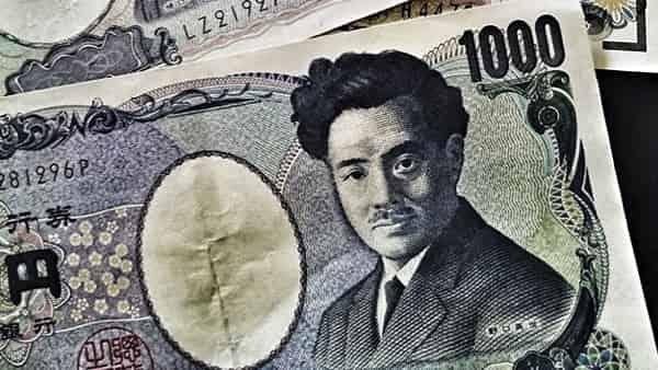 USD/JPY прогноз Доллар Иена на 23 апреля 2021