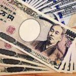 USD/JPY прогноз Доллар Иена на 7 мая 2021