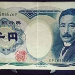 USD/JPY прогноз Доллар Иена на 19 марта 2021