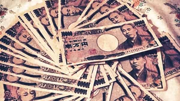 USD/JPY прогноз Доллар Иена на 15 апреля 2021