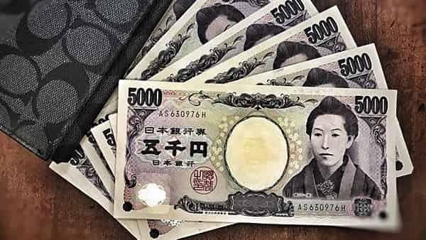 USD/JPY прогноз Доллар Иена на 2 — 6 июля 2018