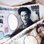 USD/JPY прогноз Доллар Иена на 26 марта 2021