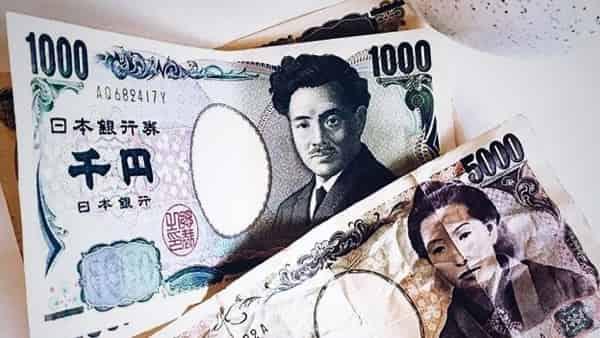 USD/JPY прогноз курса Доллара к Иене на 1 июня 2017